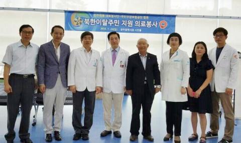 민주평화통일자문회의 의료봉사단이 24일 북한이탈주민을 대상으로 의료봉사를 실시했다