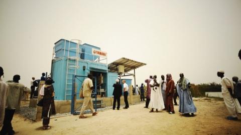 야마하 클린 워터 서플라이 시스템 설치(2012년, 세네갈)