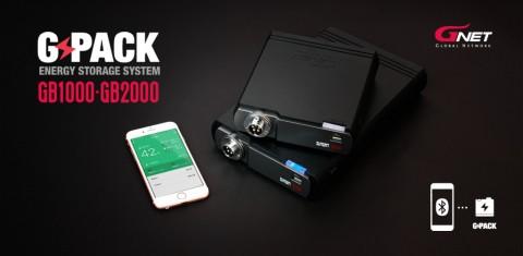 지넷시스템이 블랙박스용 보조배터리 GPACK을 출시했다