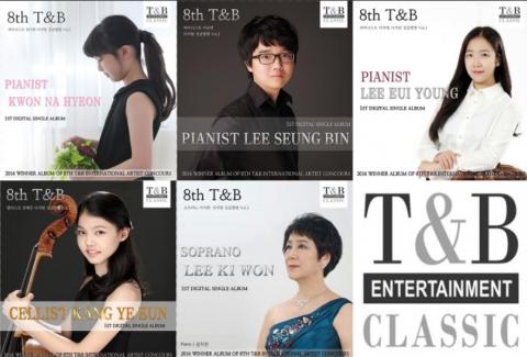 8th T&B 음반이 11월 17일 사단법인 티앤비엔터테인먼트를 통해 발매된다
