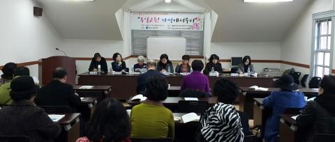 통일교육협의회 여성분과가 22일 집담회를 개최했다