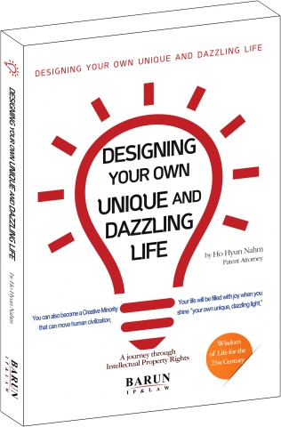Lead Partner Ho Hyun Nahm of BARUN IP & LAW has published Designing Your Own Unique and Dazzling...