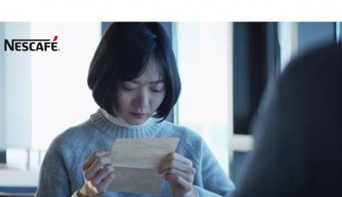 이와이 슌지 감독의 한국 첫 작품 장옥의 편지
