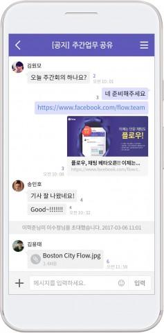 마드라스체크가 프로젝트 중심 협업 앱 플로우에 채팅 기능을 출시했다