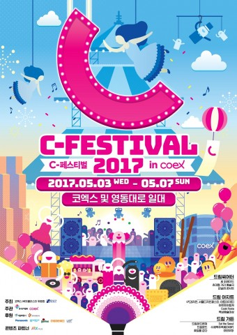 C-Festival 2017, kicks off on May 3rd and runs through May 7th at COEX and Yeongdong-daero area in S...