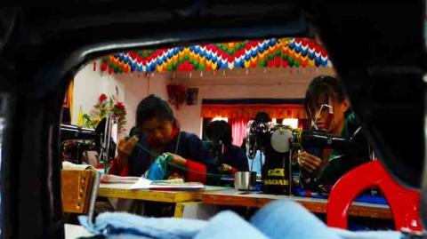 부탄왕국 전통공예학교