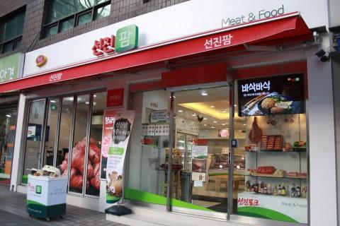 축산식품 전문 기업 선진의 프리미엄 축산물 전문 판매장 선진팜이 프랜차이즈 사업을 개시하고 사업 파트너 모집에 나섰다