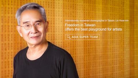 대만대외무역발전협회가 제4회 아시아 슈퍼팀 캠페인의 참가 접수를 시작한다