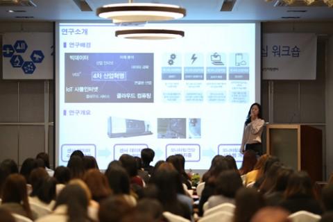 WISET이 여학생 공학연구팀 워크숍을 개최한다. 사진은 4월 여대학(원)생 공학연구팀제 리더십워크숍 우수사례 발표 모습
