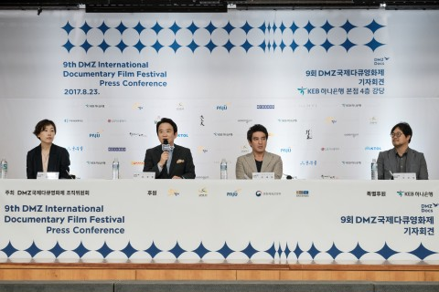 The 9th DMZ International Documentary Film Festival announced its opening film and festival program ...