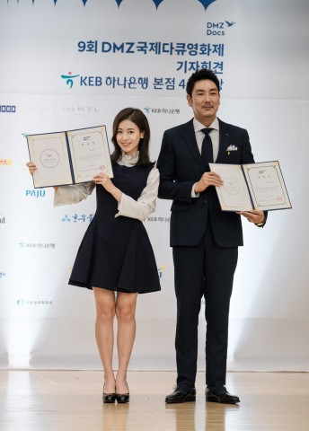 The 9th DMZ International Documentary Film Festival named Actor Cho Jin-woong and Actress Ji-woo, as...
