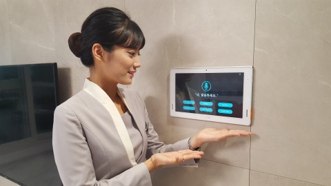 삼성물산이 음성인식기술 접목한 IoT 주거 시스템을 개발했다