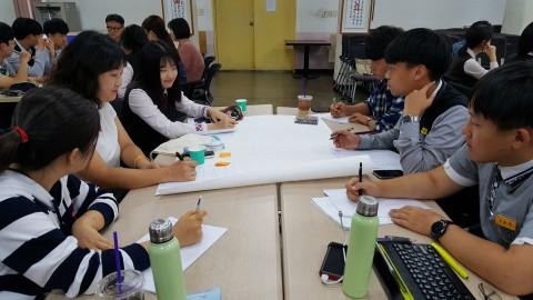 통일교육협의회 청소년분과가 7일 남북 청소년 통일대화를 진행했다
