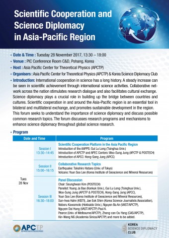 Scientific Cooperation and Science Diplomacy in Asia-Pacific Region