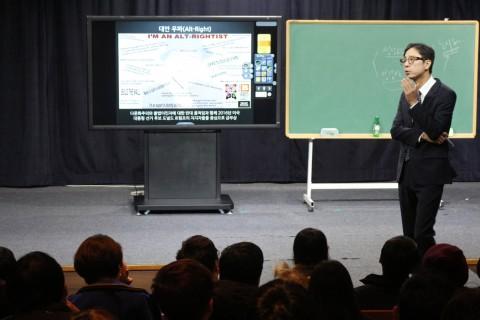 오마이스쿨이 2018 온라인 강의 사전예약을 접수 받는다