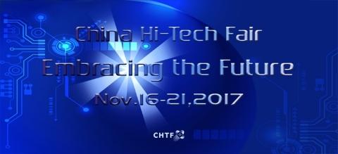 중국 제1의 기술 박람회 제19회 중국 하이테크페어가 11월 16~21일 선전 컨벤션 전시센터에서 개최된다