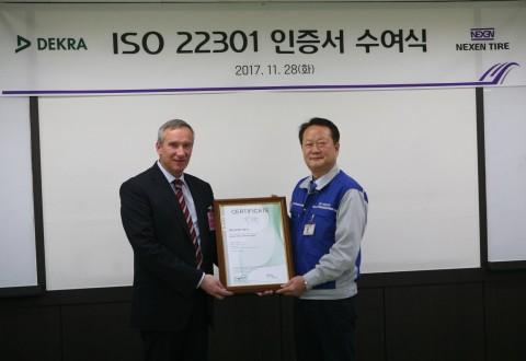 넥센타이어가 재난·재해 위기 관리 국제 표준 ISO 22301 인증을 획득했다