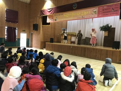 산정초등학교열린 신나는 예술여행 공연 해와 달이 된 오누이