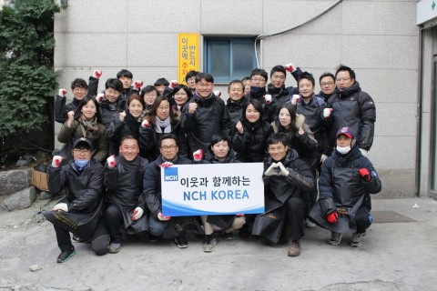 NCH Korea held Briquettes sharing voluntary event to help the less fortunate to keep themselves warm...