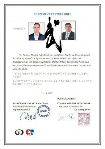한국무도연수원과 모로코 정부측 나짐무술아카데미와의 협약서