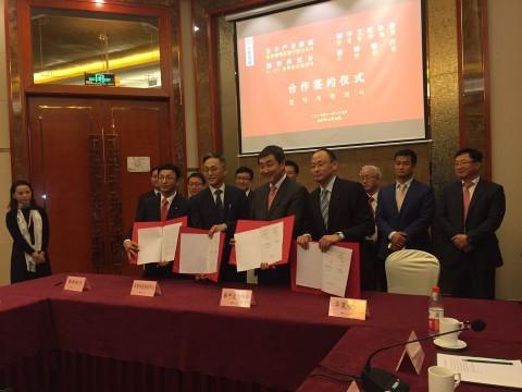 29일 K-ICT 본투글로벌센터는 중국 루안 시에서 신한은행, 화하그룹, 한중문화협회와 중국 스마트시티 사업 추진 및 한국 유망기술기업 중국 진출 지원을 위한 4자 업무협약를 체결...