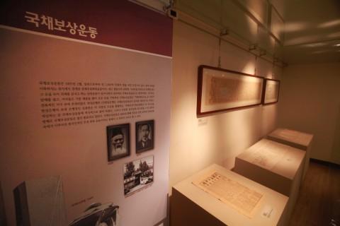 신한은행 산하 한국사금융박물관이 유네스코 세계기록유산 보유기관으로 선정됐다