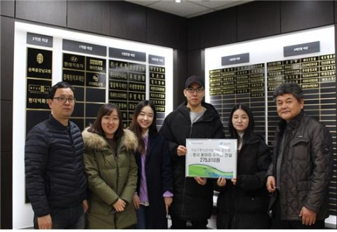 강남구청소년지원센터 꿈드림 '心봉사 동아리'가 강남복지재단에 기부금을 전달했다