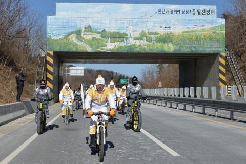 2018 평창 동계올림픽의 무대를 밝힐 성화가 26일 통일전망대를 밝히며 한반도와 전 세계의 평화를 염원하는 자전거 봉송을 마무리했다