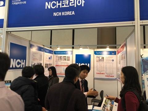 NCH코리아가 22일부터 24일까지 3일간 경기도 고양시 킨텍스에서 열린 2018 한국건축기계설비전시회에 참가하여 국내 기계 설비 분야 전문가들에게 기계 설비의 친환경 관리를 위한...