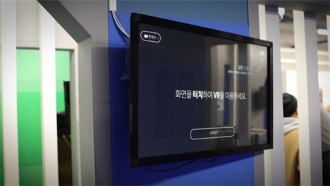 나인솔루션 적용 매장인 메이즈VR 홍대점