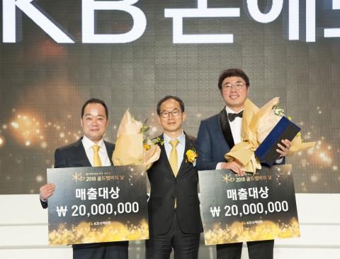 매출대상을 수상한 KB원화 대리점 임중권 대표(좌측 첫 번째)와 조명일 씨(우측 첫번째)가 KB손해보험 양종희 사장(가운데)과 함께 수상 직후 기념사진을 촬영하고 있다