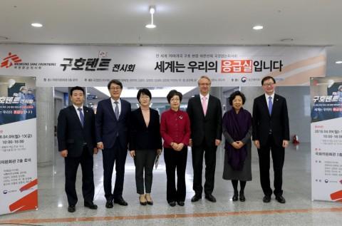 9일 국회의원회관서 국경없는의사회 구호텐트 전시회가 개막했다