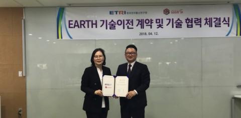 주식회사 숨비 오인선 대표이사(오른쪽)와 ETRI 임채덕 박사(왼쪽)가 체결서 서명 후 기념촬영을 하고 있다