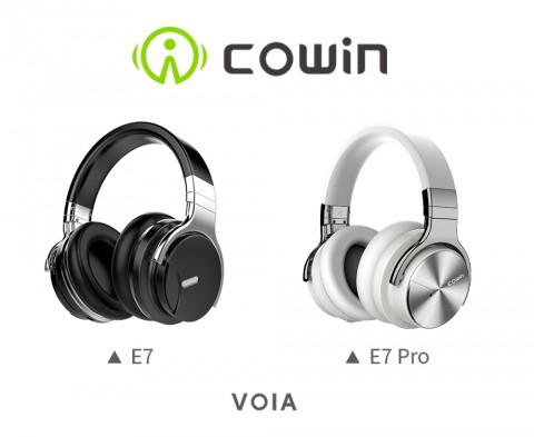 코윈코리아 신제품 E7(왼쪽), E7pro(오른쪽)