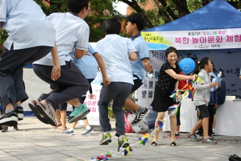 북한놀이 문화체험