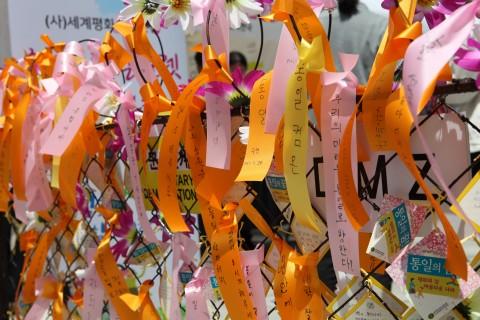 통일교육협의회가 개최한 통일 공감 마로니에축제