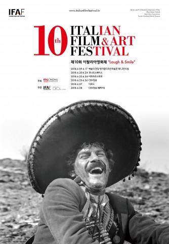 제10회 이탈리아영화제 포스터