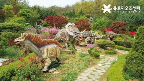 공룡의 숲