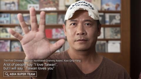 아시아 슈퍼팀 홍보영상을 제작한 대만의 디자이너 샤오 칭양