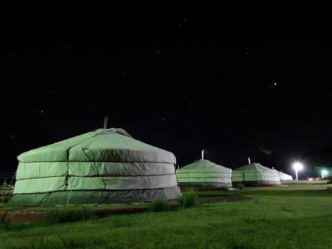국립공원 테를지 전통게르와 별밤