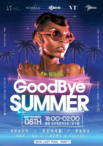 GOODBYE SUMMER POOL PARTY 공식 포스터