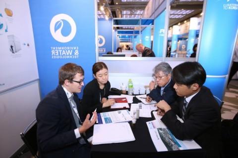 2017년 개최된 환경 및 물 기술 전시상담회