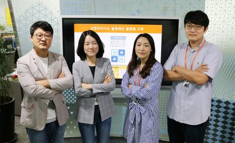 블록체인 플랫폼을 자체 개발한 오렌지라이프 직원들