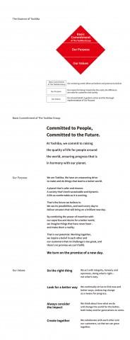 도시바가 새로운 글로벌 브랜드 아이덴티티를 발표했다