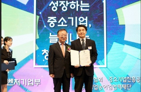 데이터킹 제19회 기술혁신대전 중소벤처장관상 수상 현장