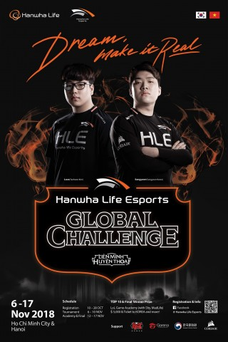 HLE 글로벌 챌린지 공식포스터