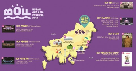 Asia's largest Hallyu festival the Busan One Asia Festival 2018 (BOF 2018) holds in Busan f...