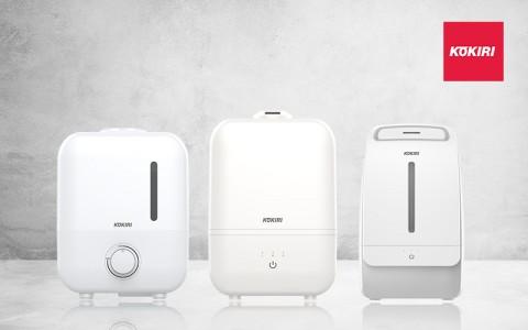 디자인이 출시한 KOKIR 저 소음 초음파식 미니멀 가정용 가습기 3종