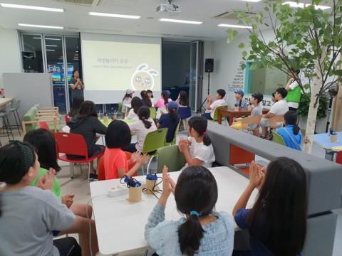 환경교육 및 업사이클 체험 활동 현장