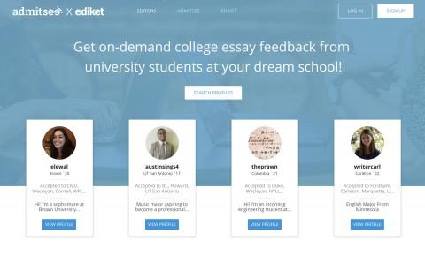미국 대학입시 전문 에세이 컨설팅 서비스 어드밋씨에디켓닷컴